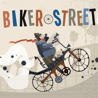 شارع راكبي الدراجات النارية