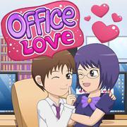 مكتب الحب