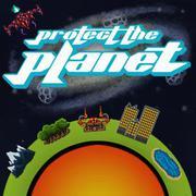 حماية الكوكب