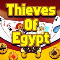 لصوص مصر
