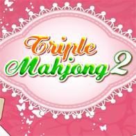 الثلاثي جونغ 2