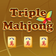 الثلاثي جونغ