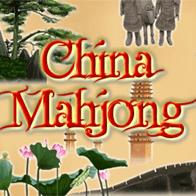 الصين جونغ