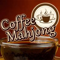 القهوة جونغ