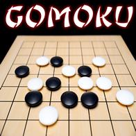 غوموكو