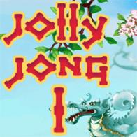 جولي جونغ وان