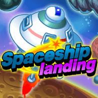 سفينة الفضاء الهبوط