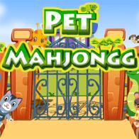 الحيوانات الأليفة ماهجونغ